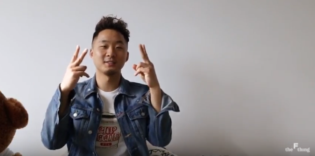 https://letterf.thefthing.com/wp-content/uploads/2018/02/andrew-fung.png